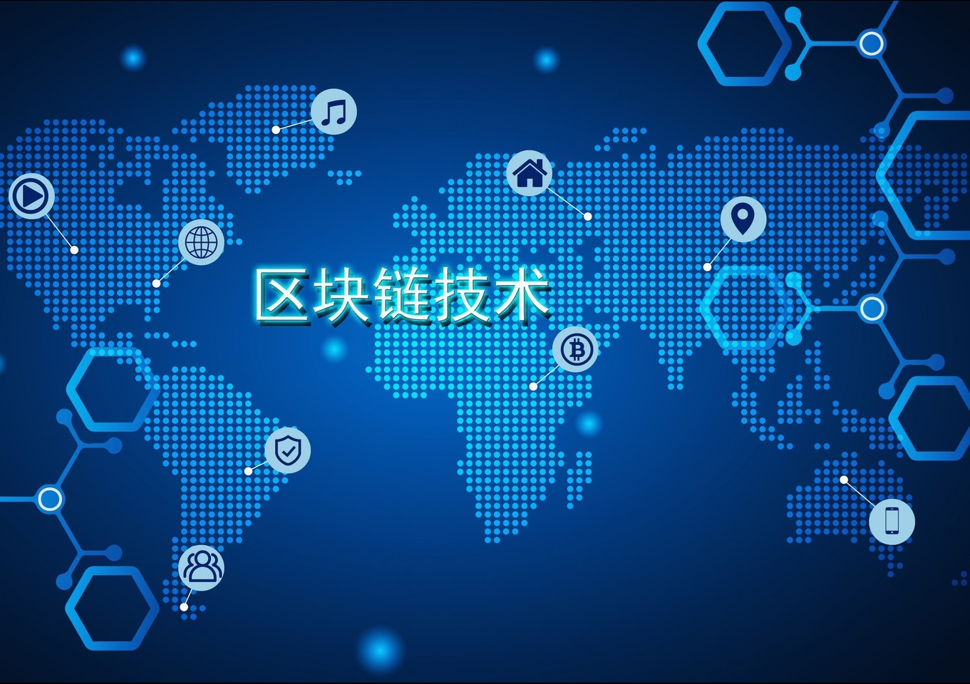 NTT DATA 區塊鏈技術| www.nttdata.com.cn